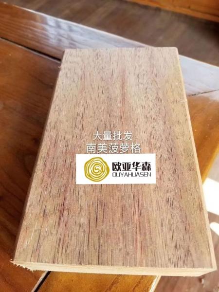 防腐木原材