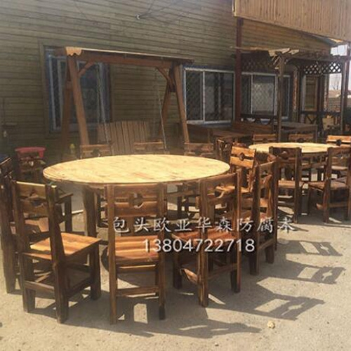 鄂尔多斯防腐木家具