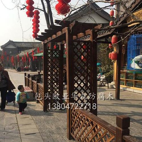 内蒙古防腐木栅栏